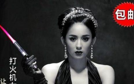 Populer di China Tongkat Anti Pelecehan Seksual untuk Wanita